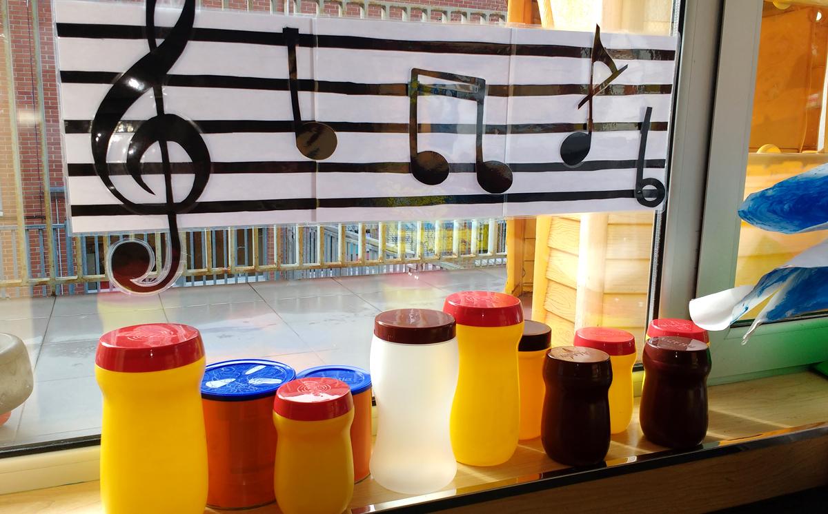 Aprendemos Educación Musical al son del Cola Cao